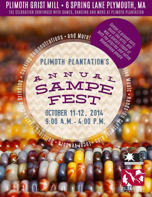 2014_SampeFest_Flyer