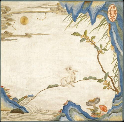 Rabbit in Landscape with Clouds, Moon, Two Constellations, Rocks, Bamboo, Flowering Shrubs, Lingzhi Fungus, Pine and Water Plants