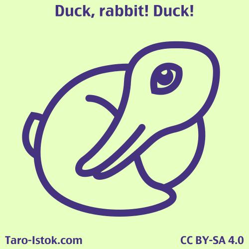 duck_rabbit_duck