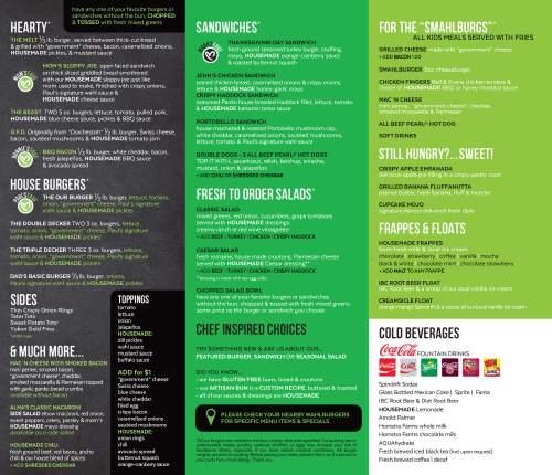menu_corporate-3